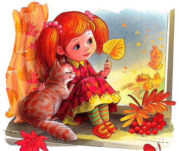 """Картинки по запросу """"картинка осень для детей"""""""