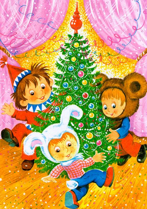 Поздравления, новогодние праздники картинки для детей