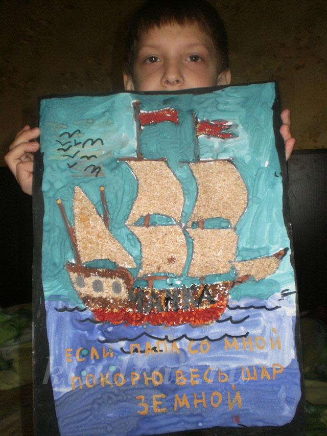 Удачной работы, открытка папе с днем рождения своими руками от сына 6 лет