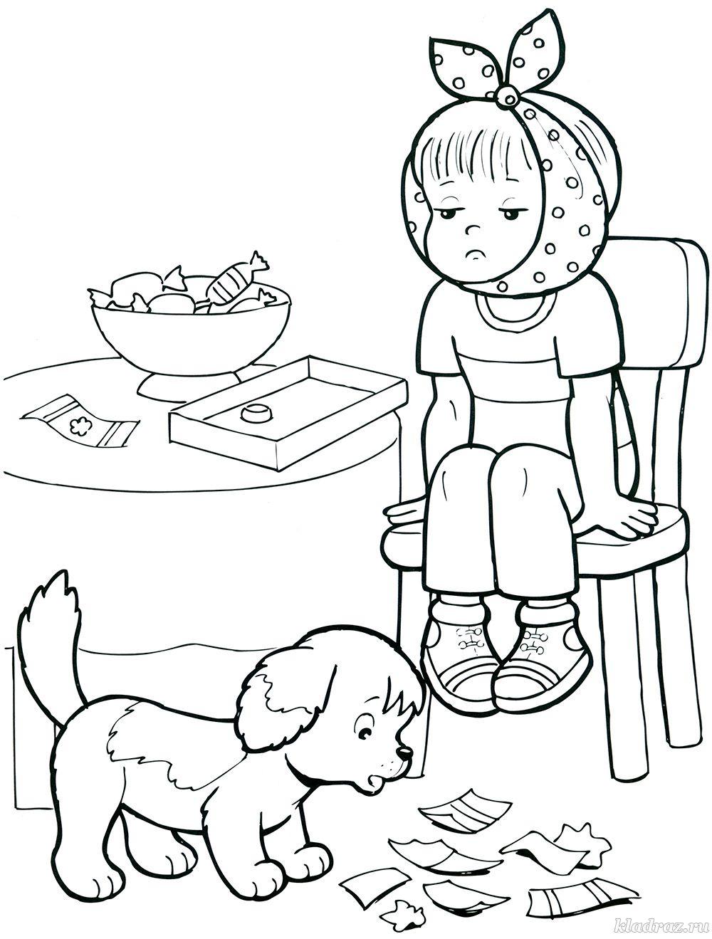 Раскраска для детей 5-7 лет на тему: ЗОЖ