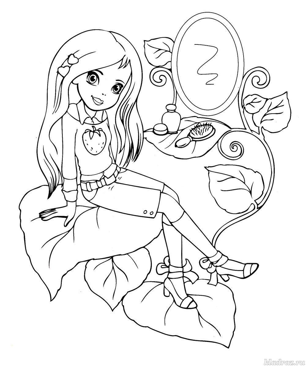 Раскраска для девочек 6-8 лет. Фея цветов