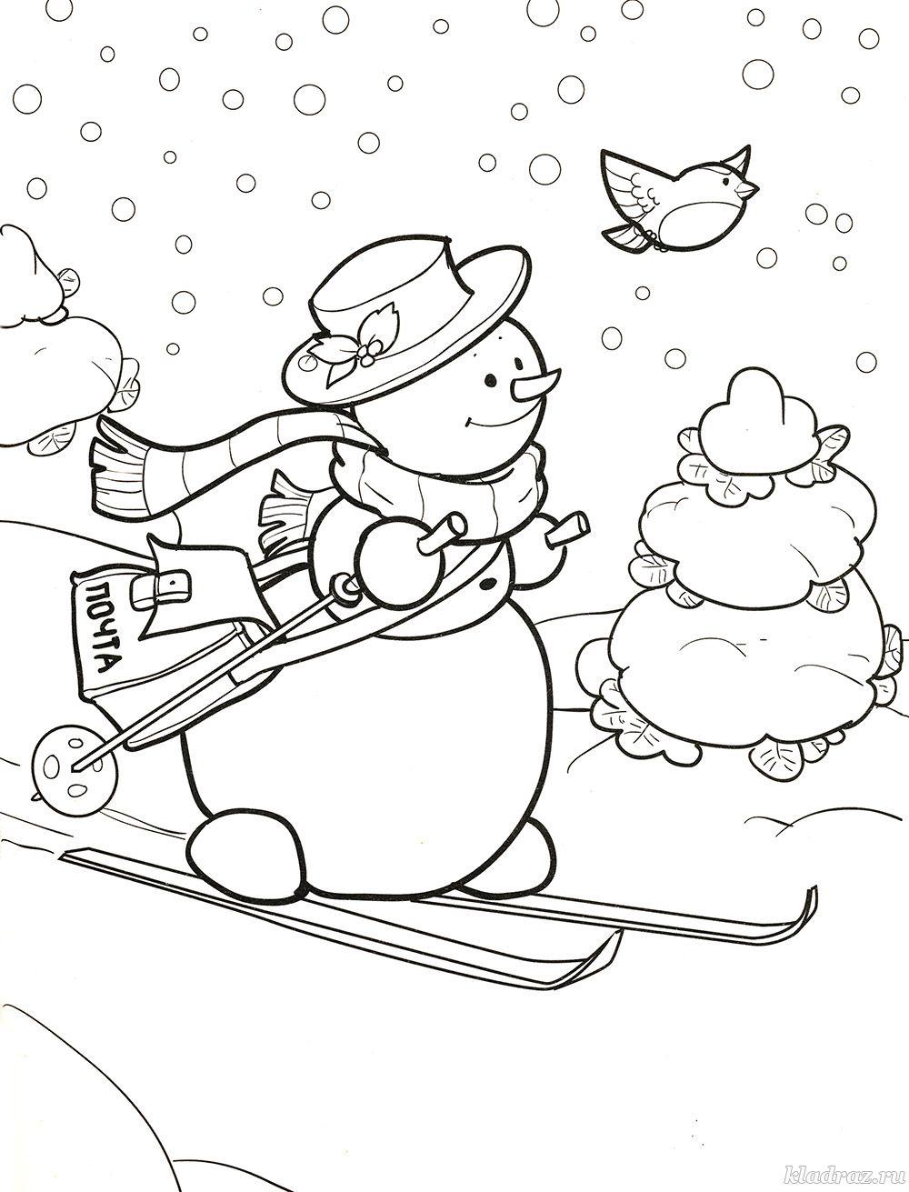 Зимняя раскраска для детей 6-8 лет. Снеговик
