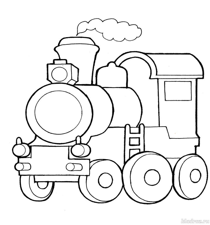 Раскраска для детей от 4 лет