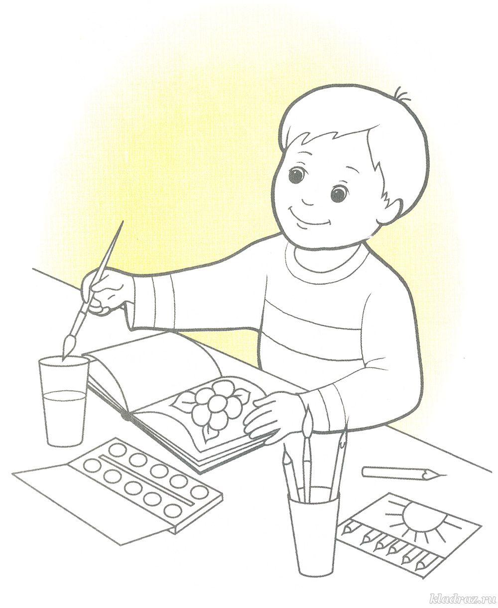 Раскраска к празднику 8 марта для детей 6-7 лет