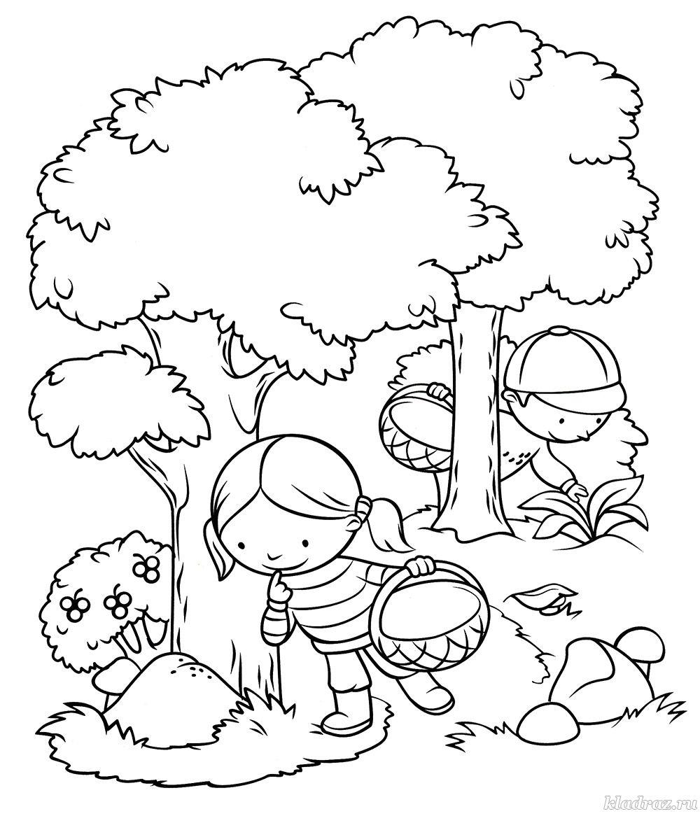 Раскраска. Дети собирают грибы