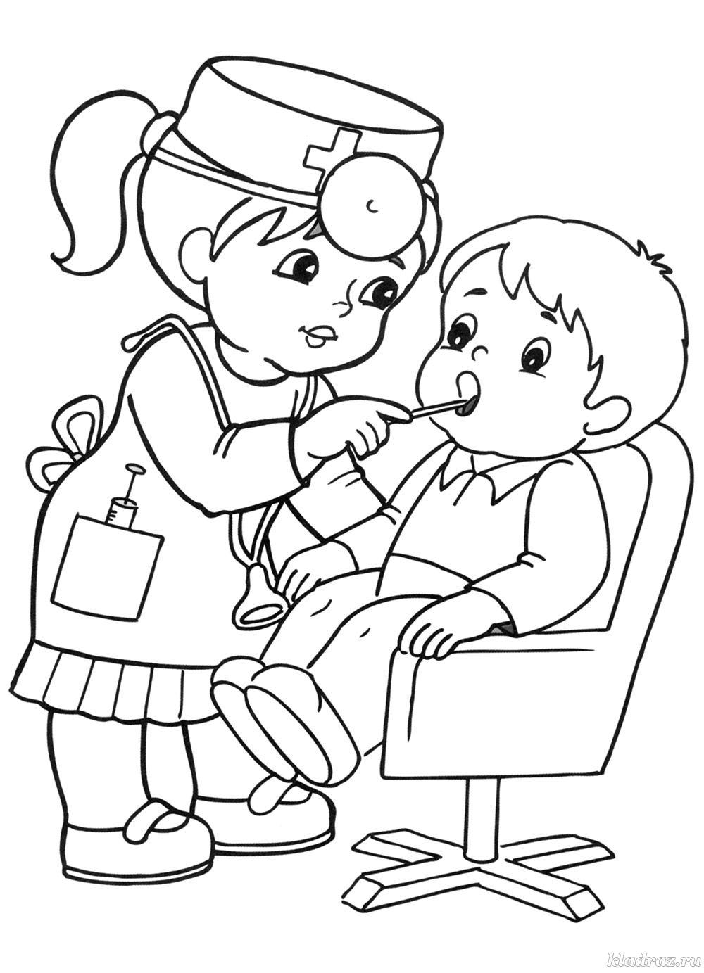 Раскраска профессии в картинках для детей