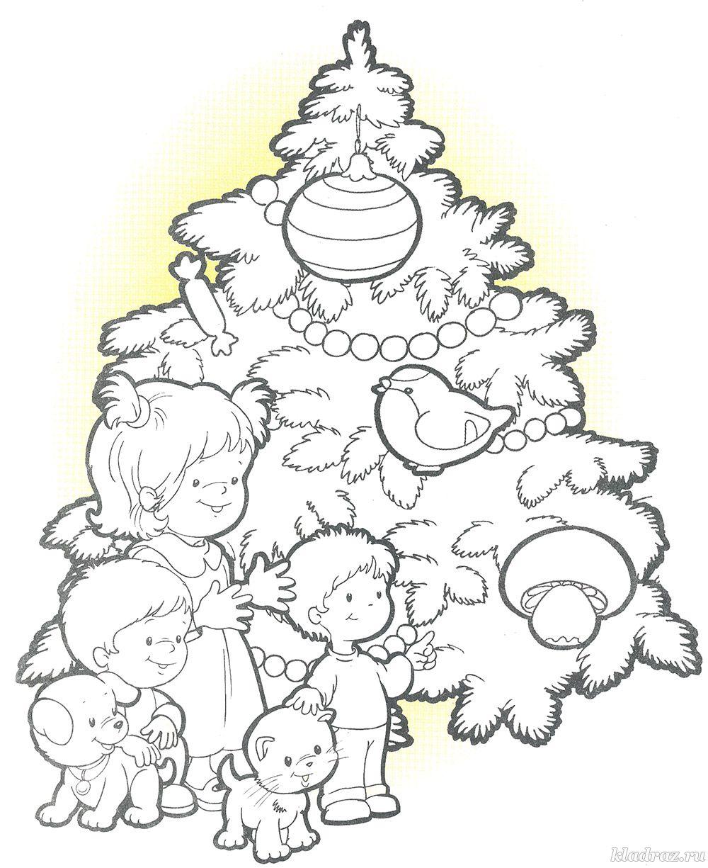 Раскраска Новогодняя для детей 6-7 лет