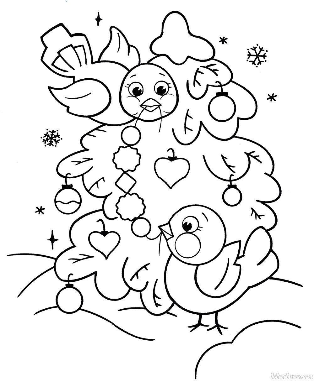Раскраски к Новому году для детей 5-7 лет. Распечатать ...