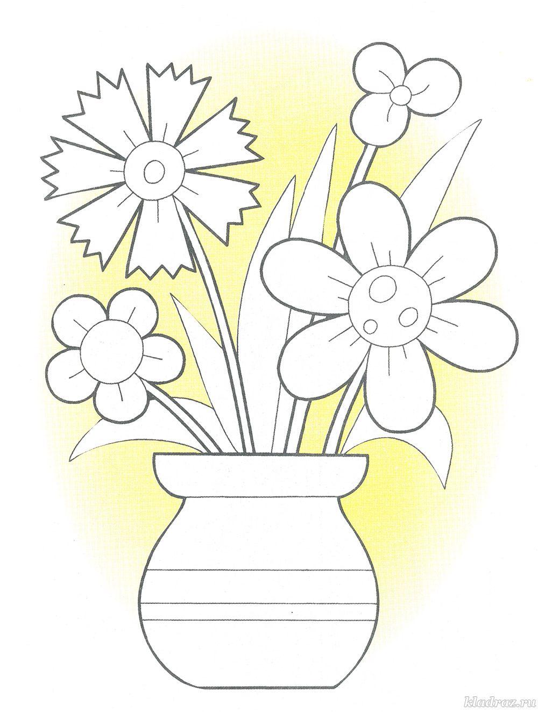 Раскраска к 8 марта для дошкольников