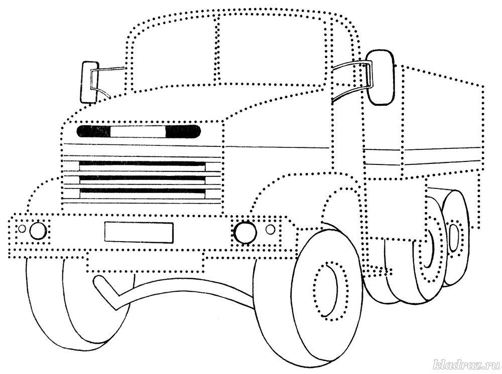 раскраска грузовой автомобиль