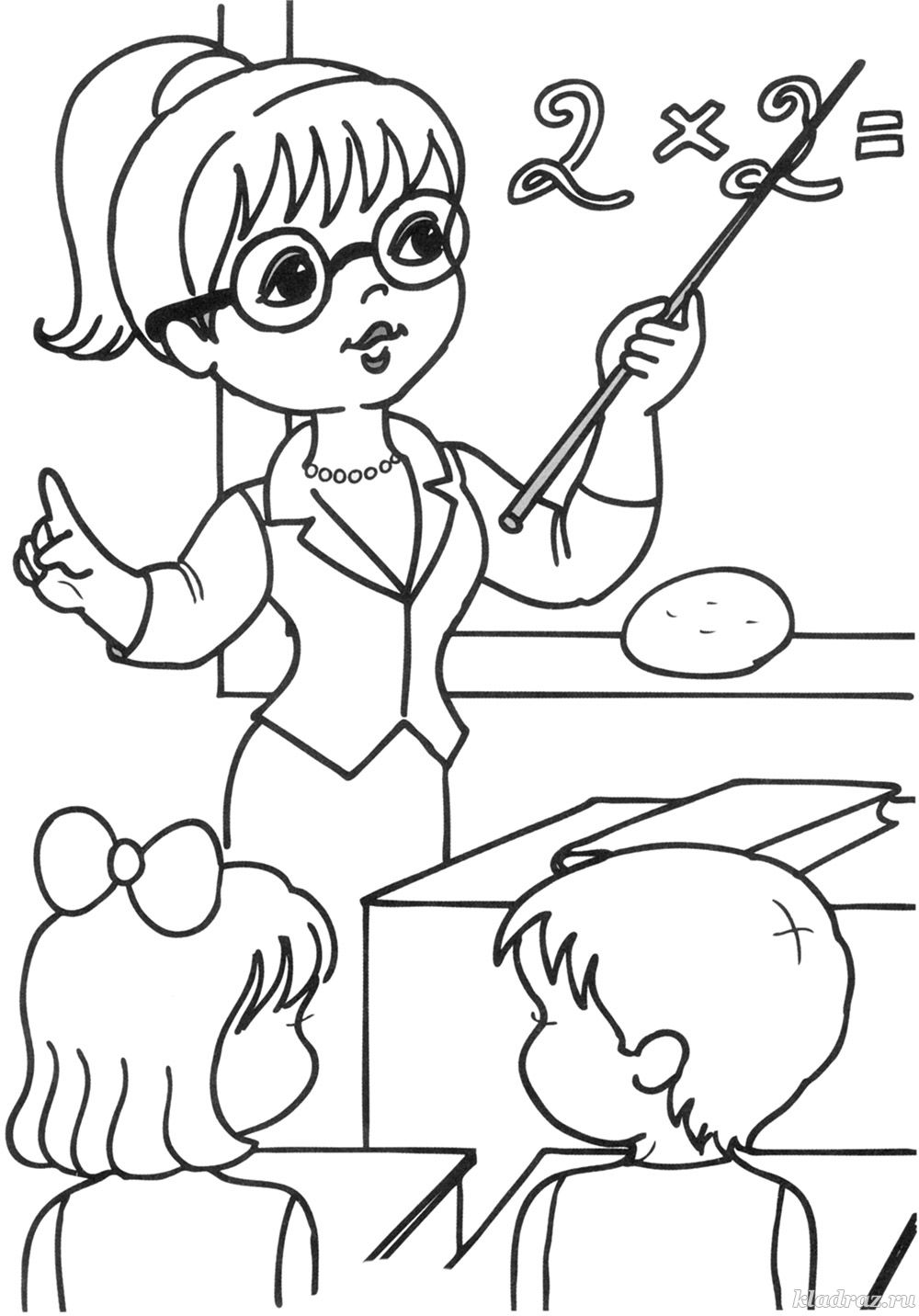 Раскраска для детей 5-7 лет. Профессия учитель