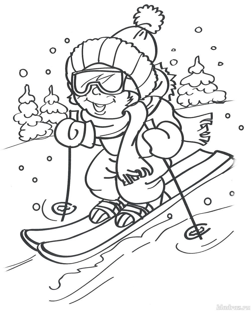 Раскраска для мальчиков. Лыжник