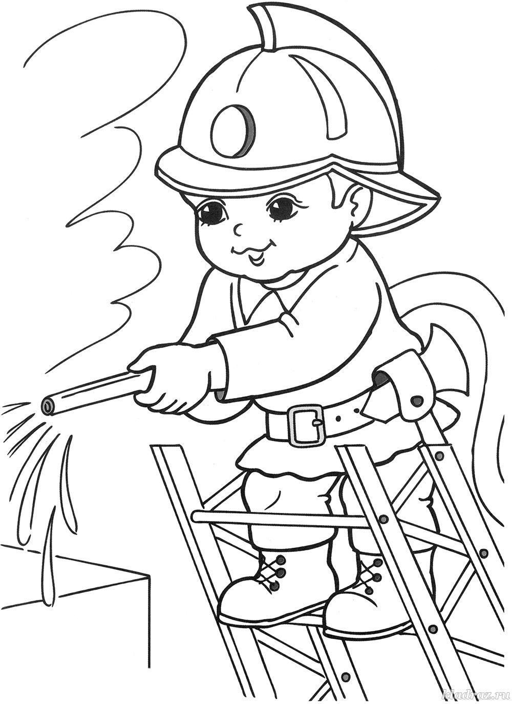 Раскраска для детей 5-7 лет. Профессия пожарный