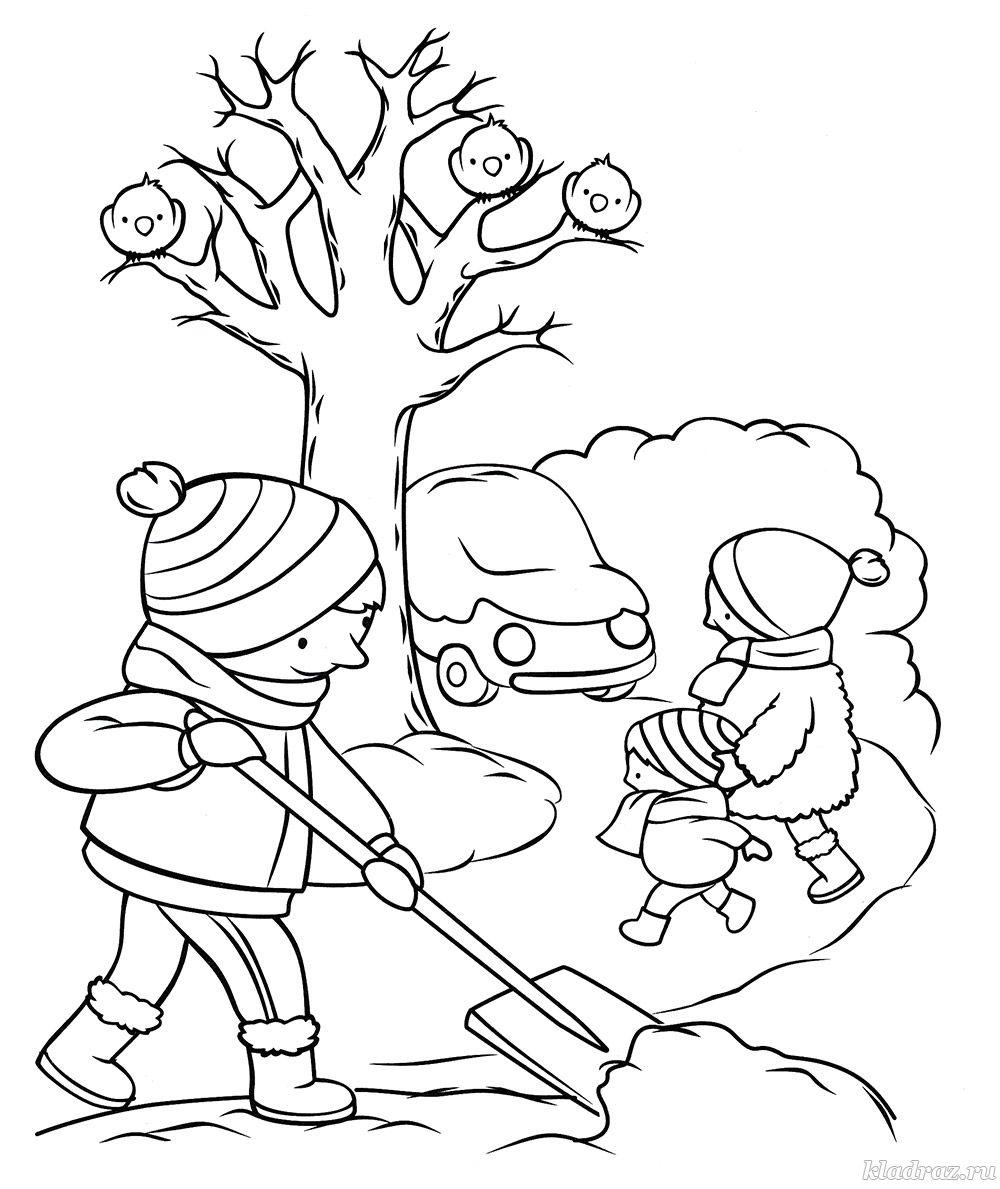 """Раскраска на тему """"Зима"""" для детей дошкольников 5-7 лет"""