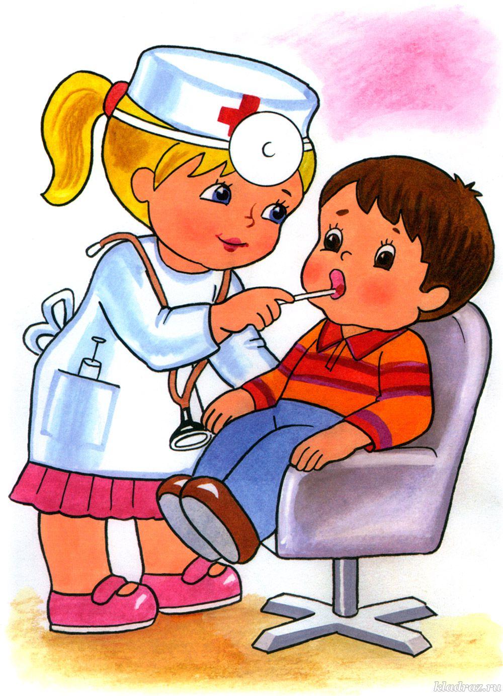 Рисунок про медицину для детей