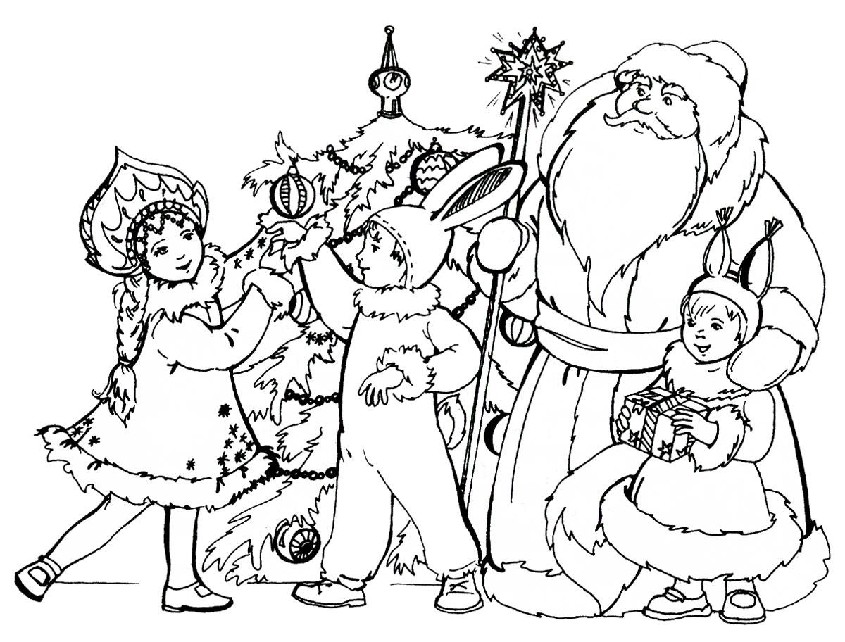 Раскраска. Дед Мороз и дети