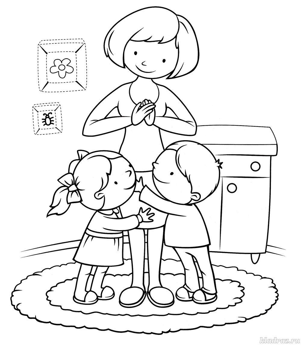 Раскраска к 8 марта для детей 5-7 лет