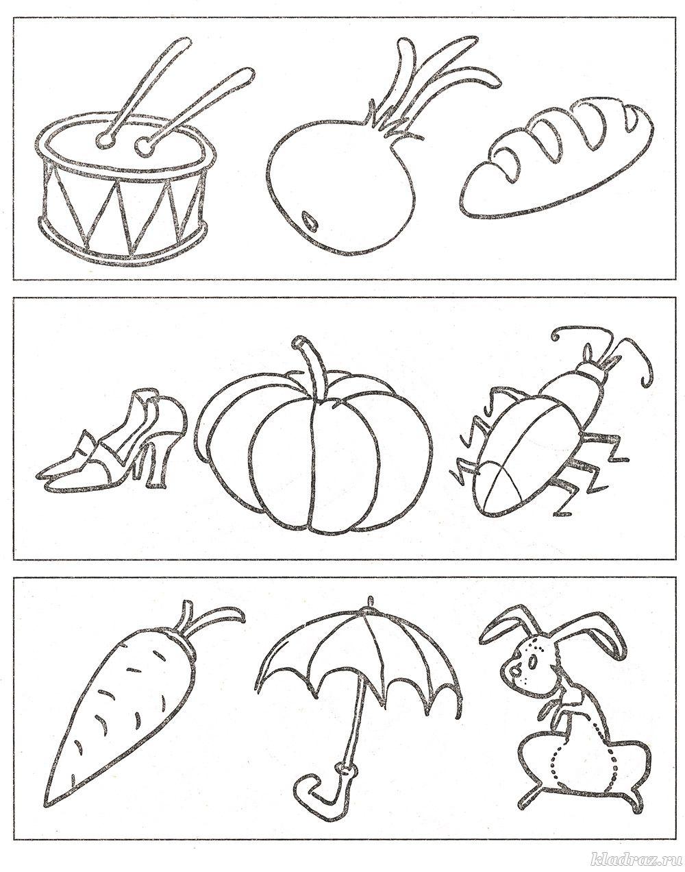 Задания Для Детей В Картинках 4-5 Лет