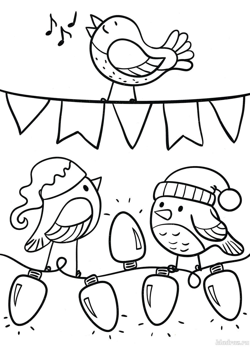Раскраска для детей 2-4 лет. Зимняя песенка