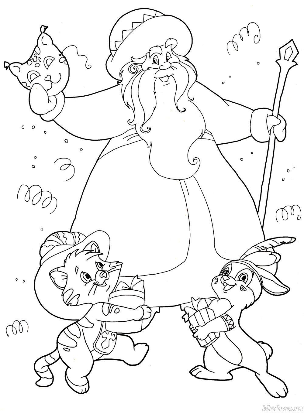 Новогодняя раскраска для детей 6-7 лет. Дед Мороз и звери