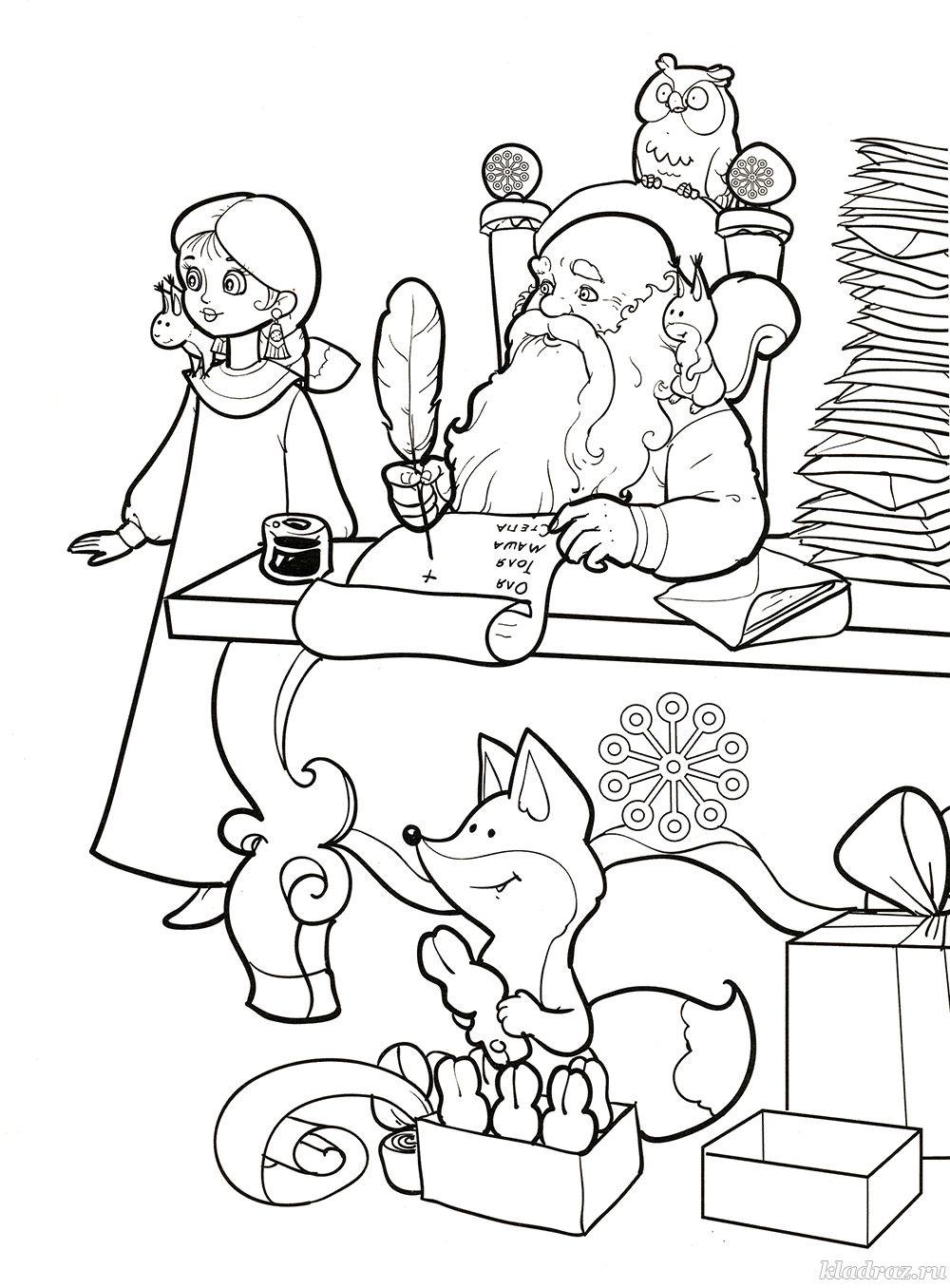 Новогодняя раскраска для детей 5-7 лет. Дед Мороз и Снегурочка