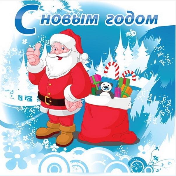 иглы новогоднее поздравление сценарий для деда мороза ружья все продаются