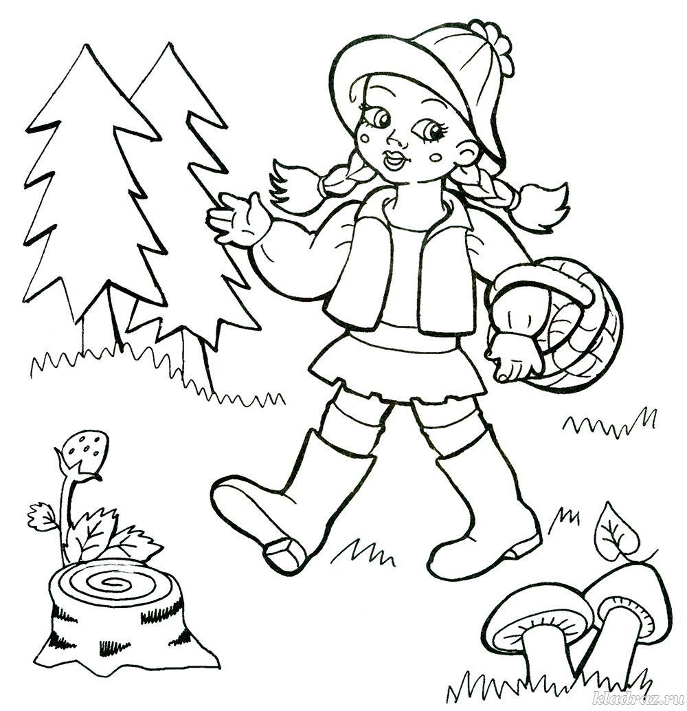 Раскраски для девочек от 5 лет. Распечатать бесплатно