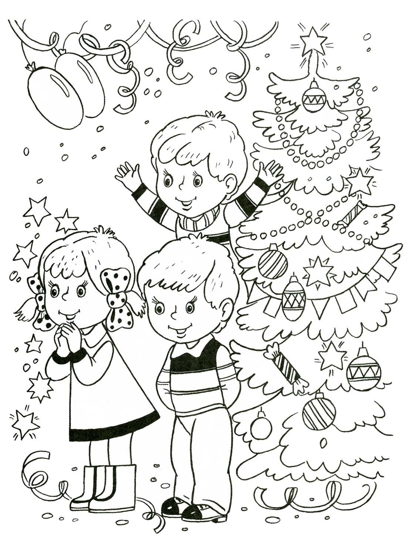 Раскраска. Дети у Новогодней ёлки