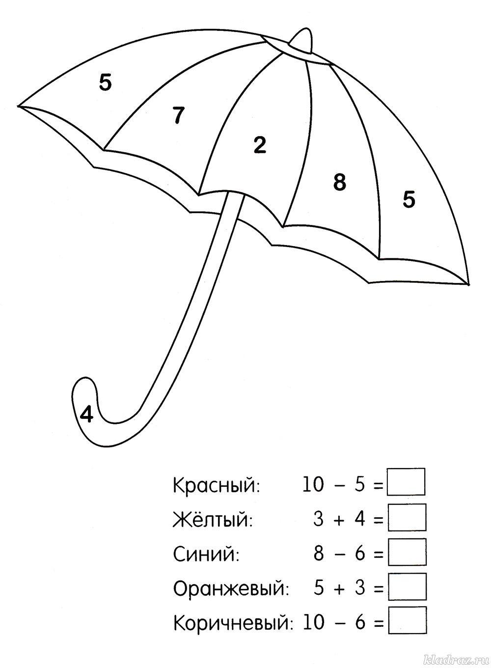 Задания по математике в картинках для детей 6-7 лет ...