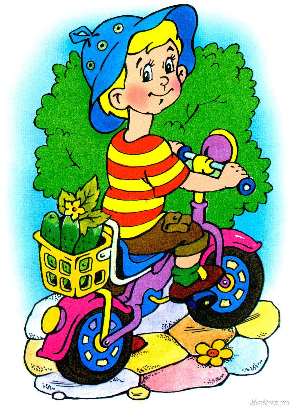 Картинка для детей Лето