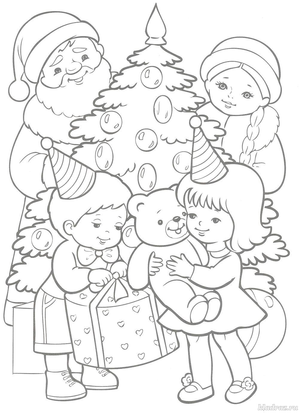 Раскраска. 1 января – Новый год