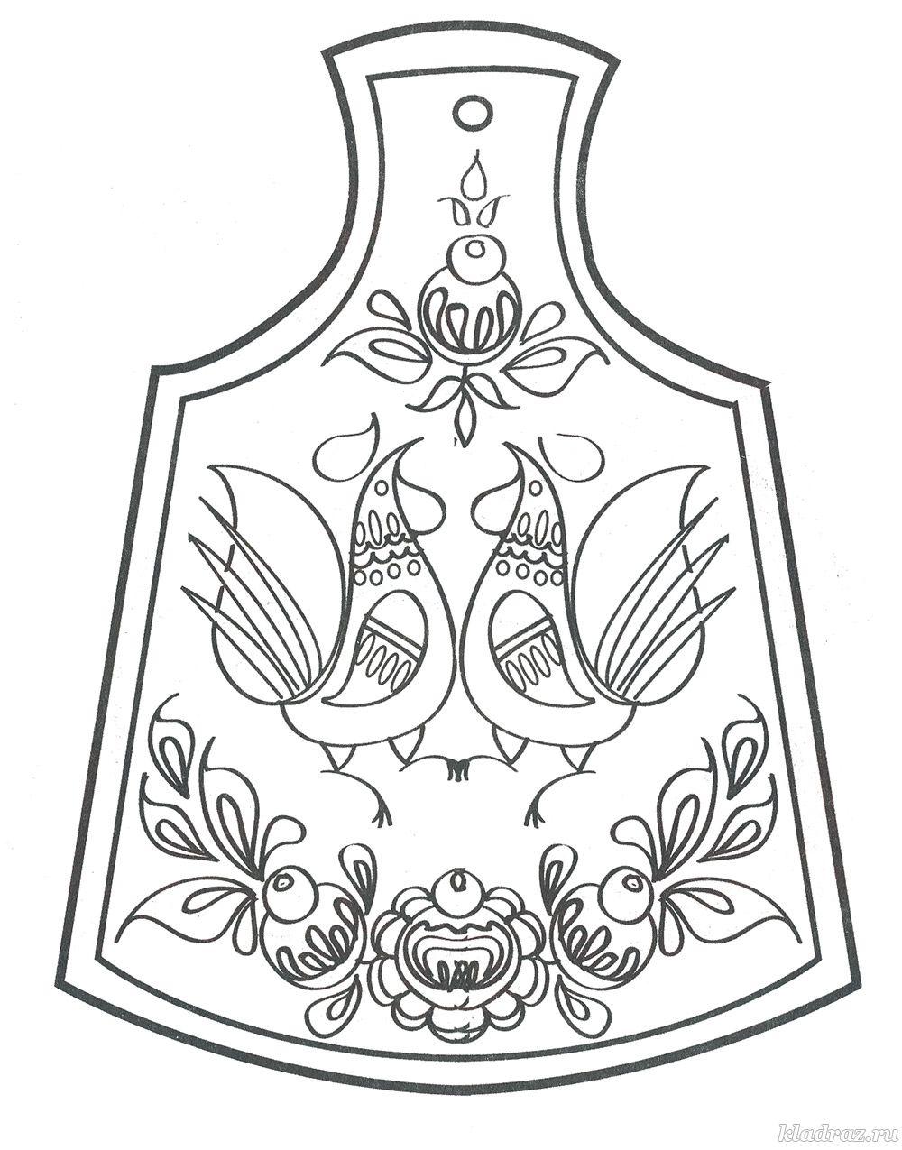 городецкая роспись на доске рисунок раскраска паховой области
