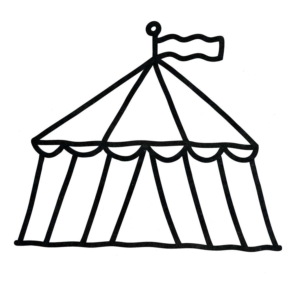 цирк раскраска