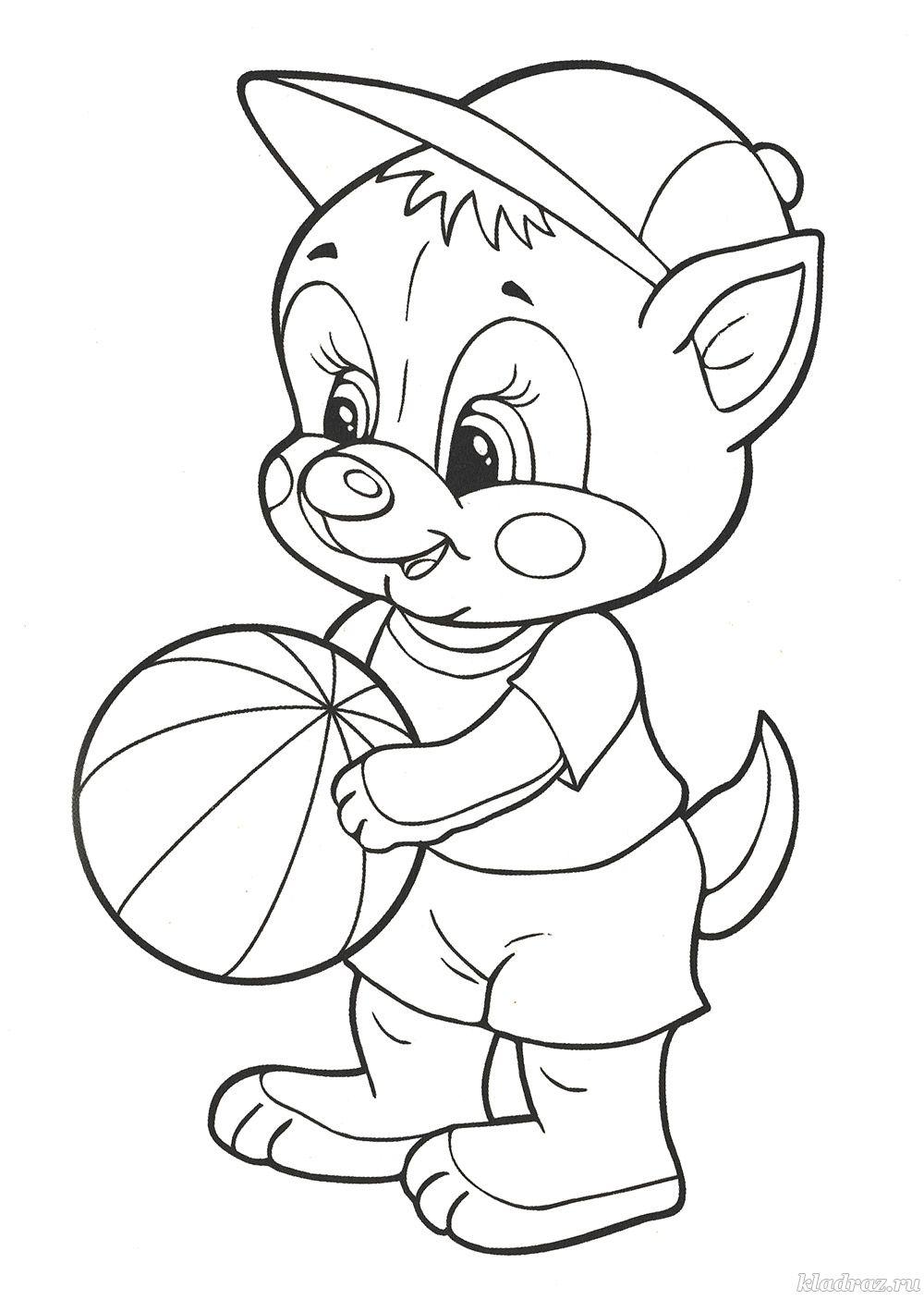Раскраска. Волчонок играет с мячом