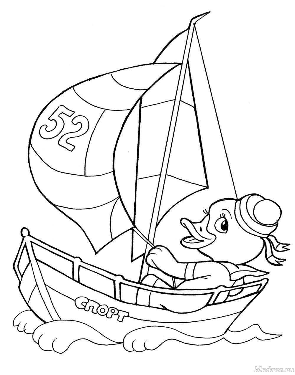 Раскраски для детей 5-6 лет