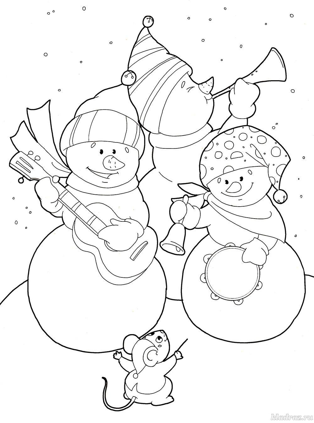 Зимняя раскраска для детей 5-7 лет. Снеговики и мышка