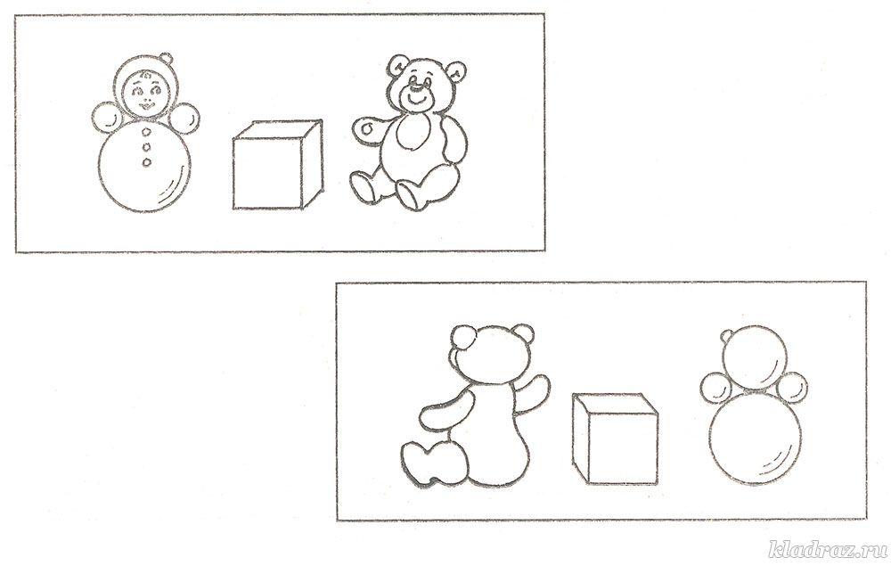 Развитие ребенка 4 года карточки
