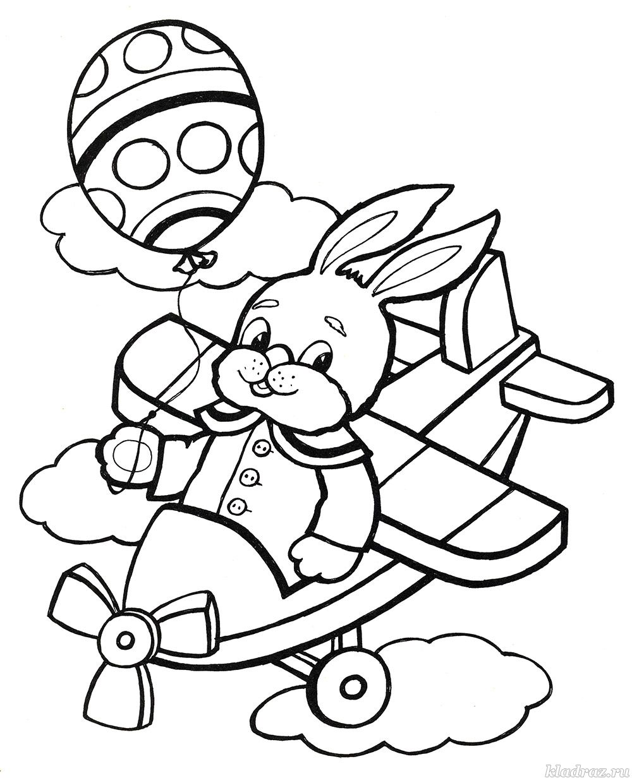 Раскраска для детей 4-6 лет. Игрушки