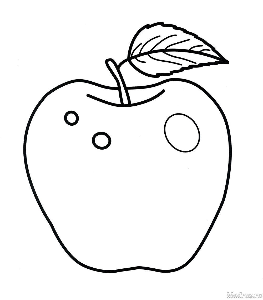 Раскраски «Овощи и фрукты» для детей 5-6 лет распечатать ...