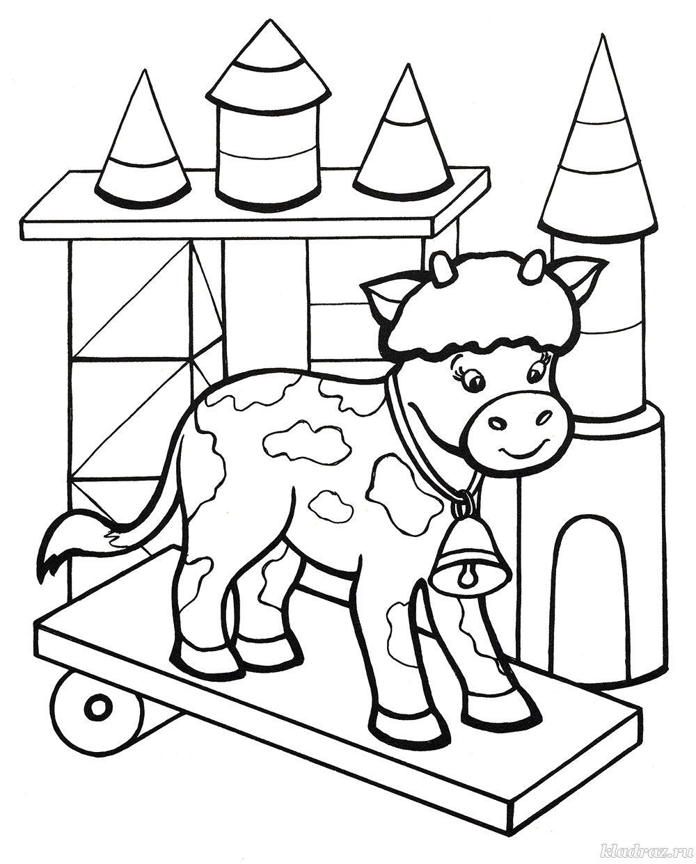 Раскраска для детей 3-5 лет. Игрушки