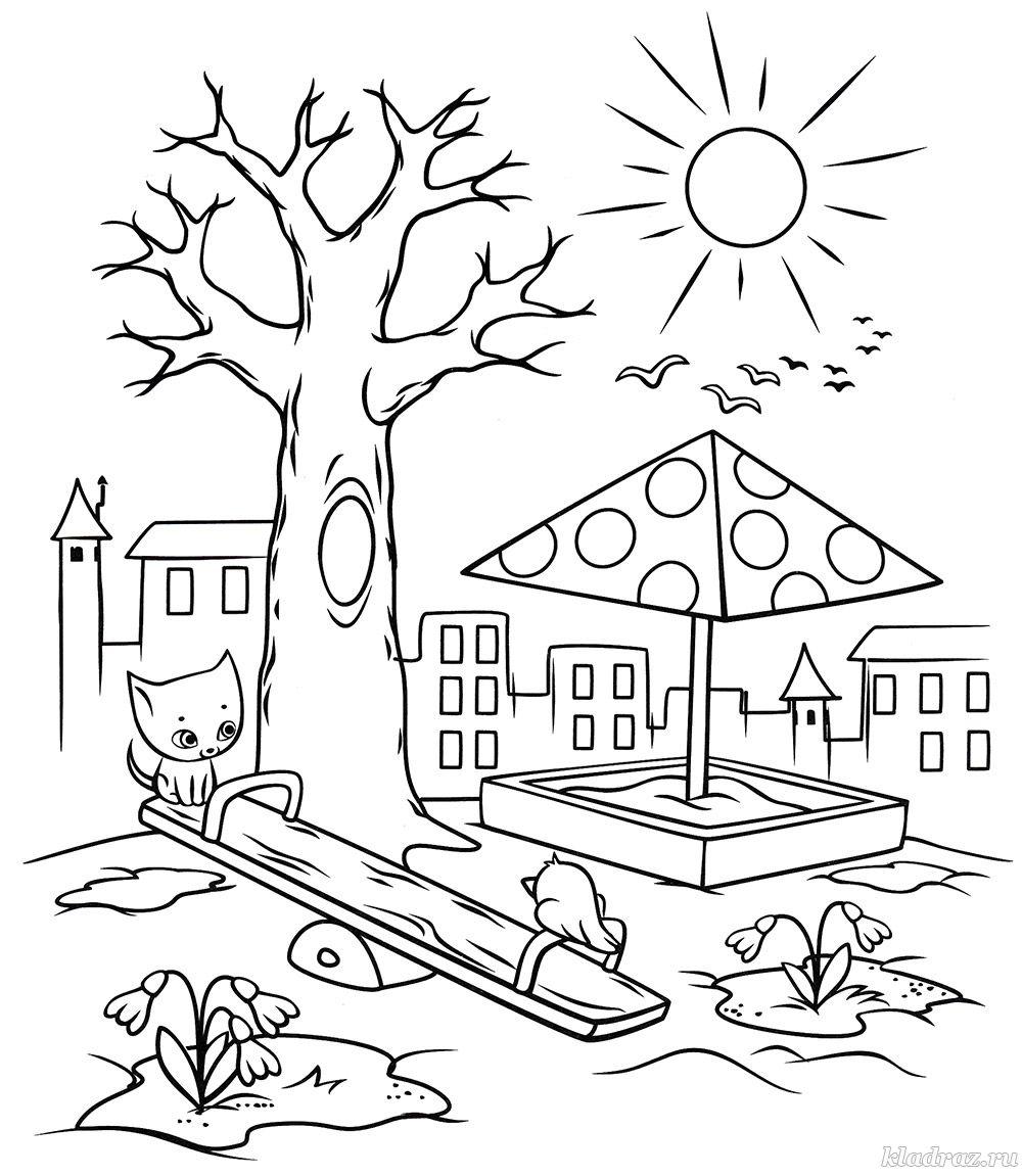 Весенняя раскраска для детей дошкольников 6-7 лет