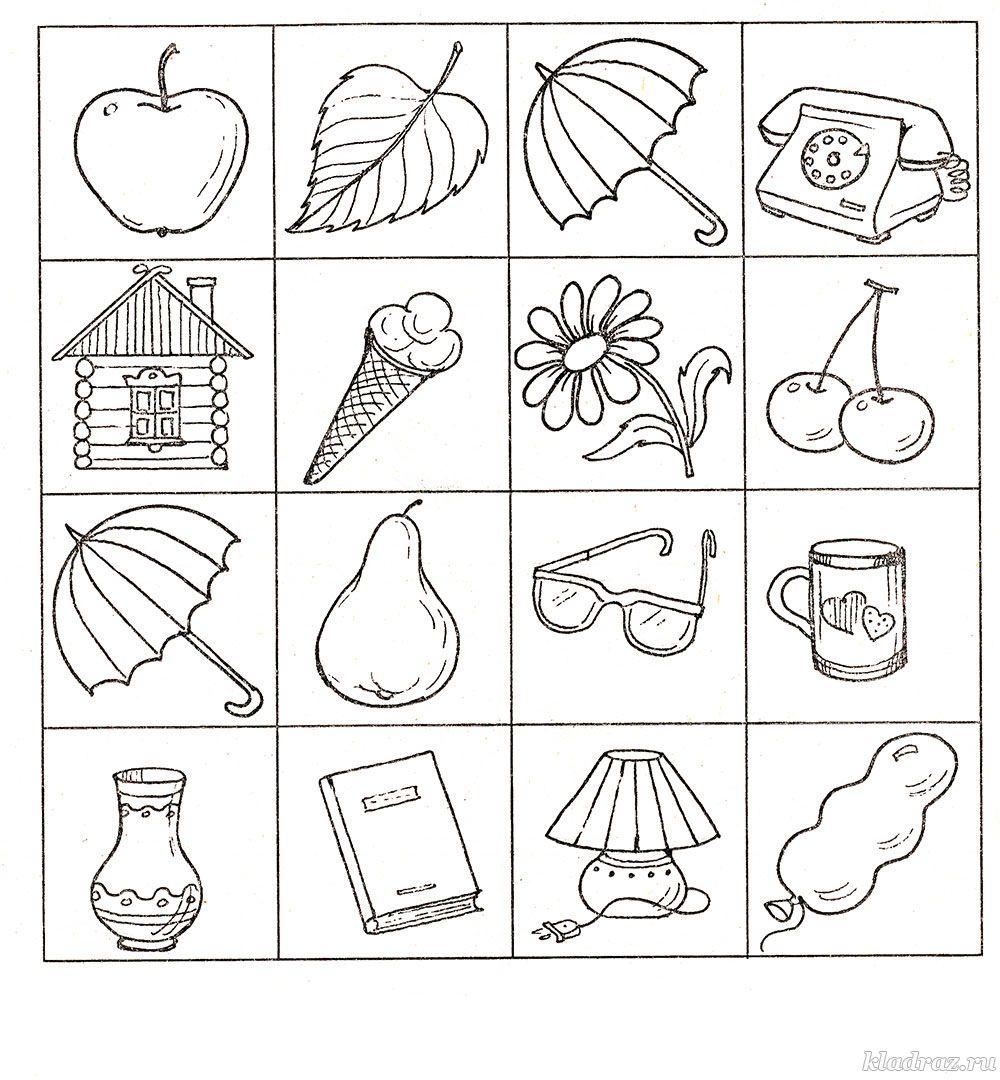 Развивающие игры картинки для детей 4-5 лет, поздравить