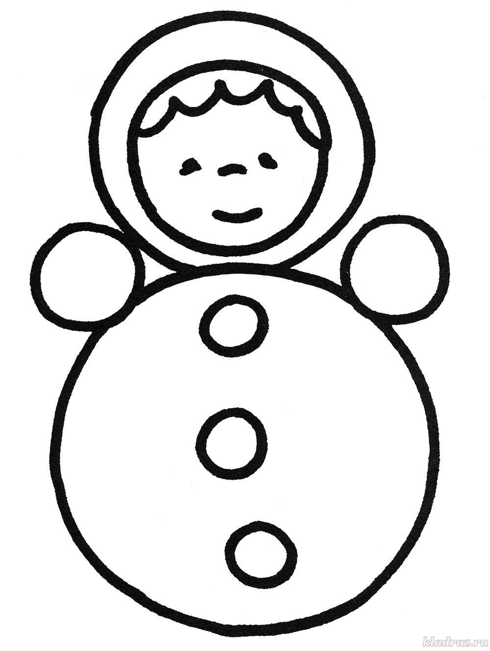 Раскраска для детей 3-4 лет. Неваляшка