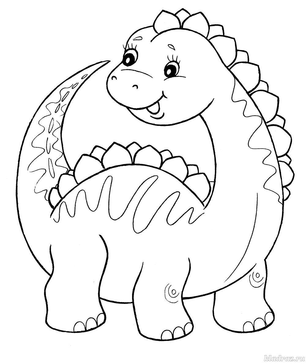 Раскраска для детей 4-6 лет. Динозаврик