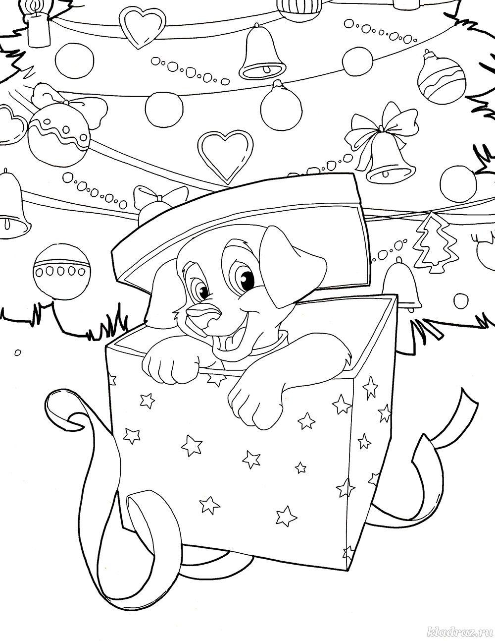 Раскраска для детей 6-7 лет. Новогодний подарок