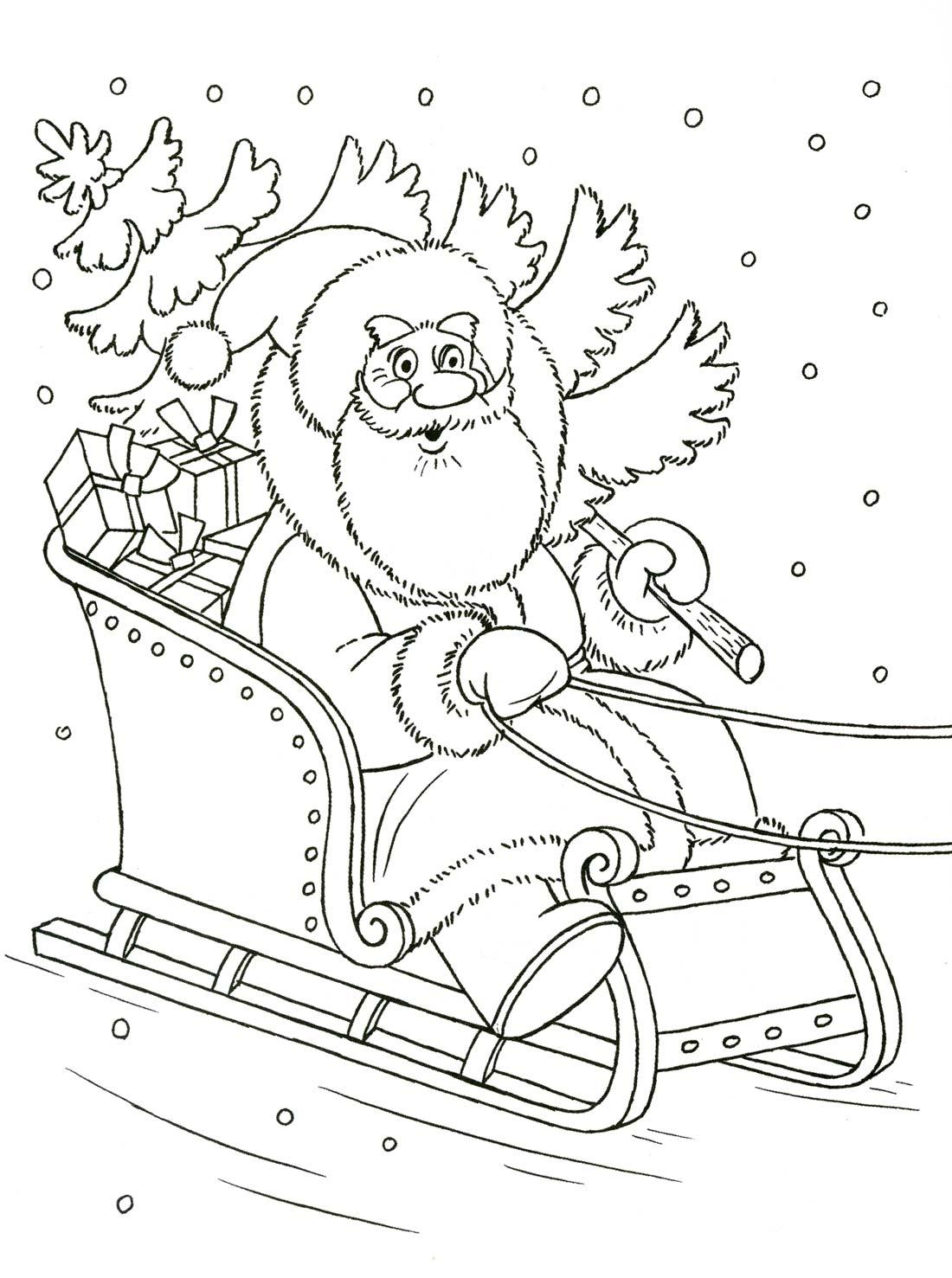 Раскраска Зимние забавы во дворе распечатать | Зима | 1477x1100
