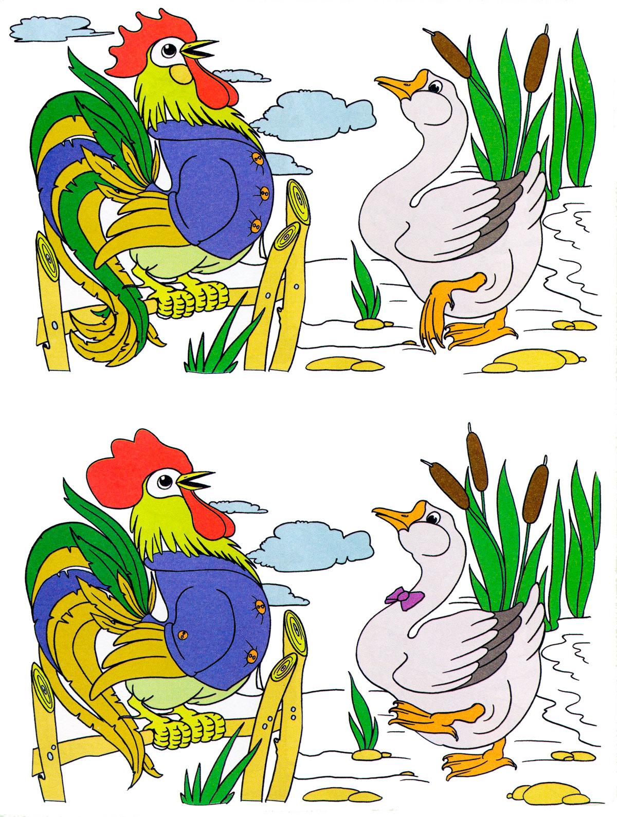 маленькая картинки на внимательность найди отличия могут дать новых