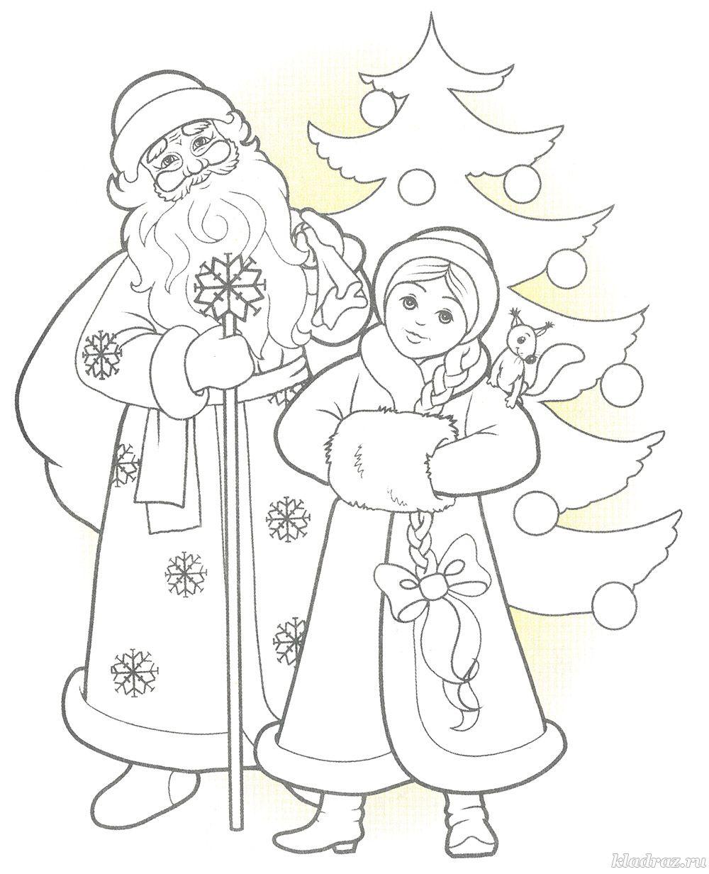 Новогодняя раскраска для детей 6-7 лет