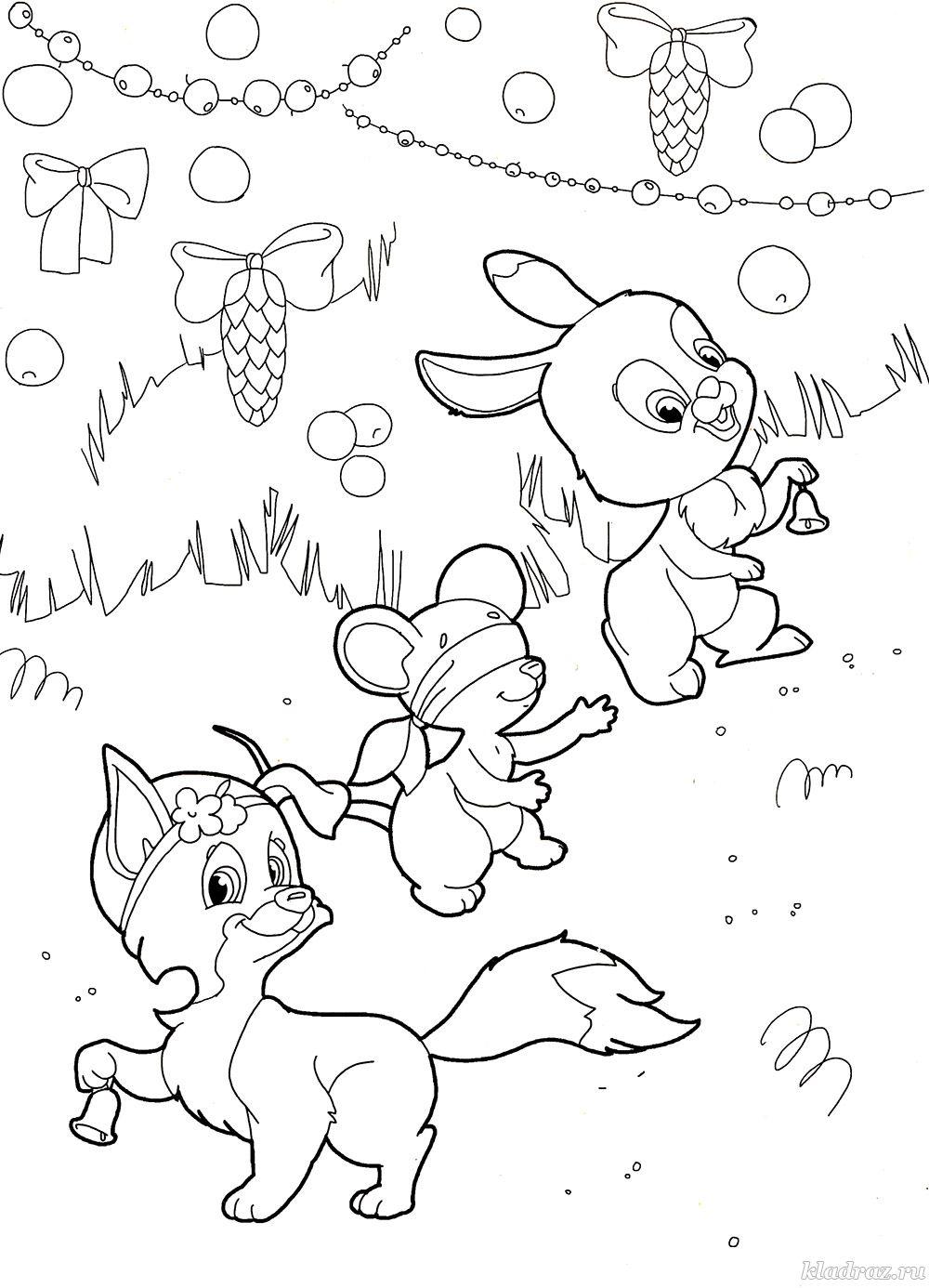 Зимняя раскраска для детей 5-7 лет. Звери в лесу