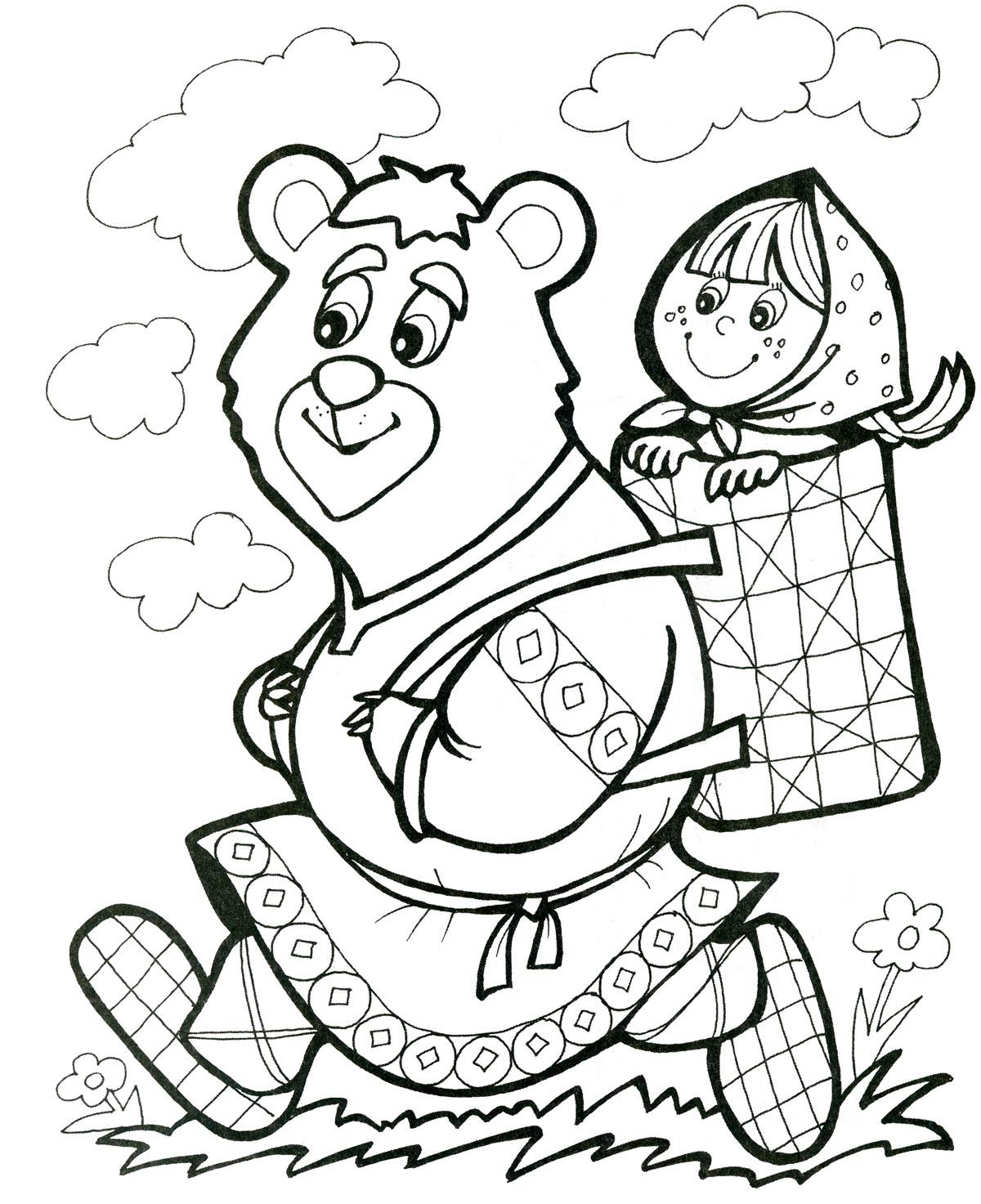 Раскраска. Маша и медведь